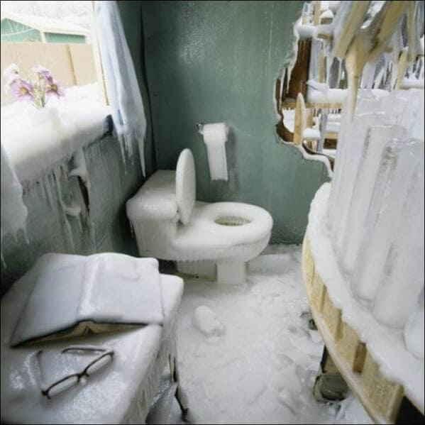 Холодное помещение